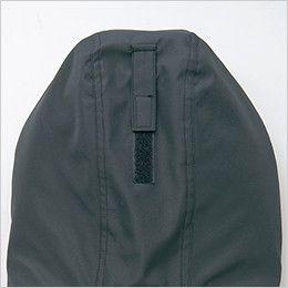 AZ8561 アイトス 防風防寒ブルゾン[フード付き・取り外し可能](男女兼用) フードアジャスター
