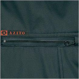 AZ8561 アイトス 防風防寒ブルゾン[フード付き・取り外し可能](男女兼用) ファスナーポケット