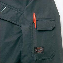AZ8561 アイトス 防風防寒ブルゾン[フード付き・取り外し可能](男女兼用) ポケット