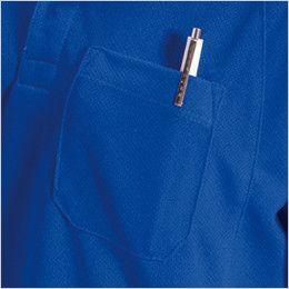 バートル 103 ハニカムメッシュ長袖ポロシャツ(胸ポケット有)  ポケット