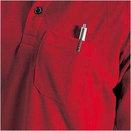 バートル 105 ハニカムメッシュ半袖ポロシャツ(男女兼用)(胸ポケット有)  ポケット