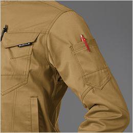 バートル 1701 [秋冬用]T/Cソフトツイル長袖ジャケット(男女兼用)  レベルブック収納ポケット(深さ20cm)