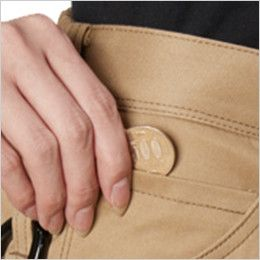 バートル 1709 T/Cソフトツイルレディースカーゴパンツ(女性用)  コインポケット