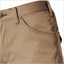 バートル 1709 T/Cソフトツイルレディースカーゴパンツ(女性用) ポケット