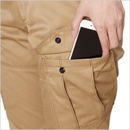 バートル 1709 T/Cソフトツイルレディースカーゴパンツ(女性用) Phone収納ポケット