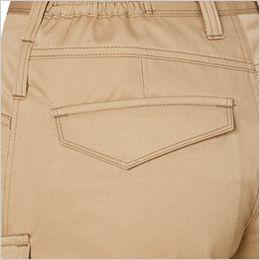 バートル 1709 T/Cソフトツイルレディースカーゴパンツ(女性用)  ピスフラップポケット