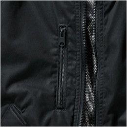 バートル 5260 MA-1 フライト防寒ジャケット(男女兼用) ファスナーポケット