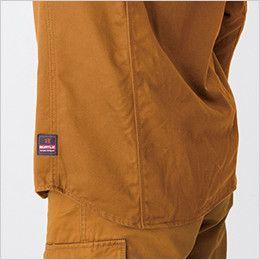 バートル 5501 綿100%チノクロスジャケット(男女兼用) 脇ゴム無しドットアジャスター