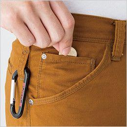 バートル 5502 綿100%チノクロスカーゴパンツ(男女兼用) コインポケット