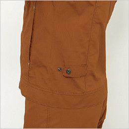 バートル 5511 [春夏用]綿100%リップクロスジャケット(男女兼用) 脇ゴム無しドットアジャスター