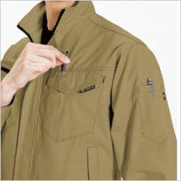 バートル 6071 [秋冬用]制電T/Cソフトツイルジャケット(JIS T8118適合)(男女兼用)  袖ペンポケット