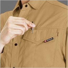 バートル 6083 制電T/Cライトチノ長袖シャツ(JIS T8118適合)(男女兼用)  ペンさし