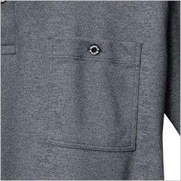 バートル 665 [通年]ドライメッシュ長袖ポロシャツ(男女兼用)  ボタン止めポケット