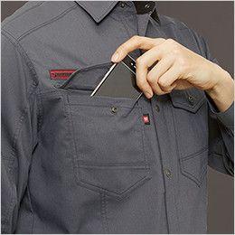 バートル 7045 ストレッチドビー長袖シャツ(男女兼用) Phone収納ポケット