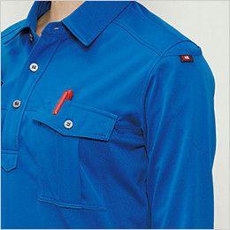 バートル 705 トリコット長袖ワークシャツ(男女兼用) ペンさし