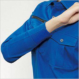 バートル 705 トリコット長袖ワークシャツ(男女兼用) 半リブ仕様