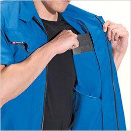 バートル 7062 [春夏用]ソフトトロピカル半袖ブルゾン(男女兼用) 内ポケット