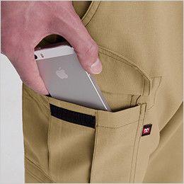 バートル 7096 [春夏用]ドビークロスカーゴパンツ(JIS T8118適合)(男女兼用) Phone収納ポケット