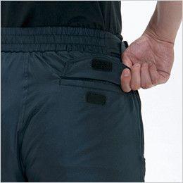 バートル 7212 [秋冬用]サーモトロン防寒パンツ(男女兼用) ピスフラップ(マジックテープ止め)