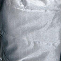 バートル 7212 [秋冬用]サーモトロン防寒パンツ(男女兼用) 全天候型保温素材