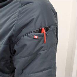 バートル 7410 防風ストレッチ軽量防寒ブルゾン(男女兼用) マルチポケット