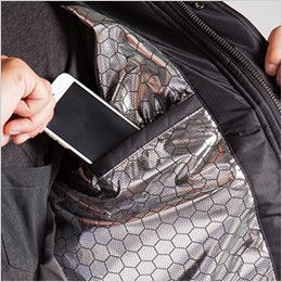 バートル 7510 [秋冬用]リップクロス防寒ジャケット(大型フード付)(男女兼用) 内ポケット付