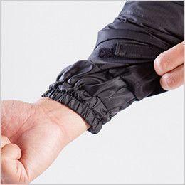 バートル 7510 [秋冬用]リップクロス防寒ジャケット(大型フード付)(男女兼用) インナーカフス仕様