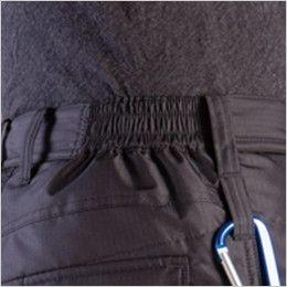 バートル 7512 リップクロス防風防寒カーゴパンツ(男女兼用) 裾上げ不可 テーパードシルエット シャーリングゴム仕様