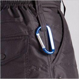 バートル 7512 リップクロス防風防寒カーゴパンツ(男女兼用) 裾上げ不可 テーパードシルエット ツインループ