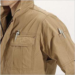 バートル 8091 [春夏用]綿100%ライトチノジャケット(男女兼用) ペンポケット