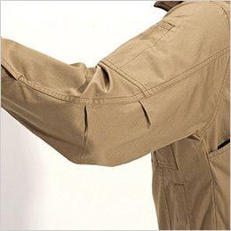 バートル 8091 [春夏用]綿100%ライトチノジャケット(男女兼用) アームタック