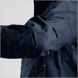 バートル 8101 綿100%ワーカーズツイル長袖ジャケット(男女兼用) アームタック