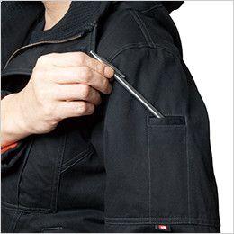 バートル 8110 チノクロス防寒ジャケット(大型フード付)綿100%(男女兼用) ペンポケット