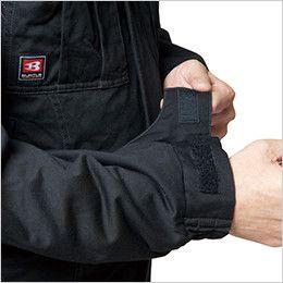 バートル 8110 チノクロス防寒ジャケット(大型フード付)綿100%(男女兼用) カフスアジャスター