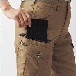 バートル 9089 [春夏用]ストレッチエアリークロスレディースカーゴパンツ(女性用) 長財布レベルブック収納ポケット