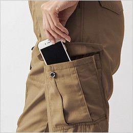 バートル 9089 [春夏用]ストレッチエアリークロスレディースカーゴパンツ(女性用) Phone収納ポケット