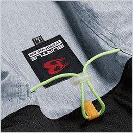 AC1024SET バートル エアークラフトセット[空調服]迷彩ベスト(男女兼用) ポリ100% 調節式エアダクト