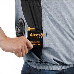 AC1024SET バートル エアークラフトセット[空調服]迷彩ベスト(男女兼用) ポリ100% バッテリー収納ポケット(ボタン止め)※特許取得済
