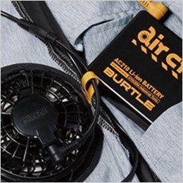 AC1024SET バートル エアークラフトセット[空調服]迷彩ベスト(男女兼用) ポリ100% コードループ