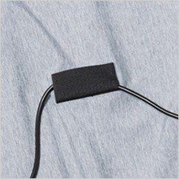 AC1024SET バートル エアークラフトセット[空調服]迷彩ベスト(男女兼用) ポリ100% コードストッパー(マジックテープ止め)