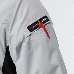 AC1076 バートル エアークラフト[空調服] 半袖ブルゾン(男女兼用) ペン差しポケット