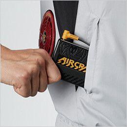 AC1076 バートル エアークラフト[空調服] 半袖ブルゾン(男女兼用) バッテリー収納ポケット、ファスナー止め※特許取得済