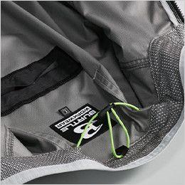 AC1076 バートル エアークラフト[空調服] 半袖ブルゾン(男女兼用) 衣服内の空気循環をよくするために風の流れ道を調節します