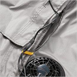 AC1076 バートル エアークラフト[空調服] 半袖ブルゾン(男女兼用) コードホール、コードループ