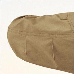 バートル AC1131 エアークラフト[空調服]長袖ブルゾン(男女兼用) 綿100% 袖アームタック