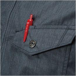AC7141 バートル エアークラフト[空調服] ブルゾン(男女兼用) ペン差しポケット