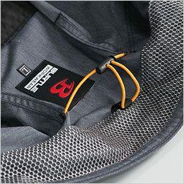 AC7141 バートル エアークラフト[空調服] ブルゾン(男女兼用) 衣服内の空気循環をよくするために風の流れ道を調節します