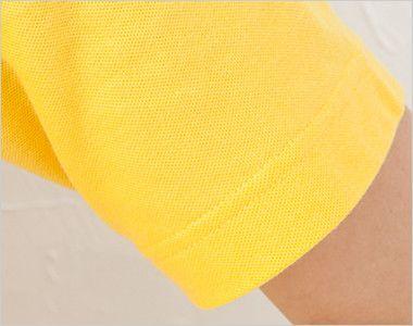 ドライCVCボタンダウンポロシャツ(ポケ無し)(5.3オンス)(男女兼用) 袖部分