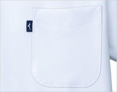 MZ-0090 ミズノ(mizuno) ストレッチスクラブ(男女兼用) 箱型ポケット