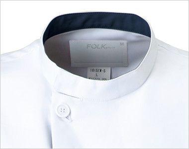 1015EW FOLK(フォーク) メンズケーシー(男性用) 汚れが目立ちにくい、配色テープ付き